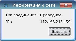Image 063